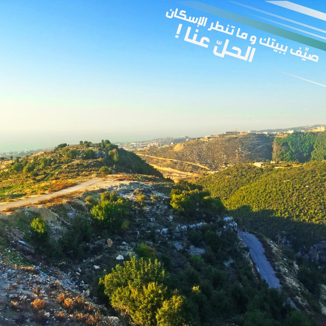 in Hboub